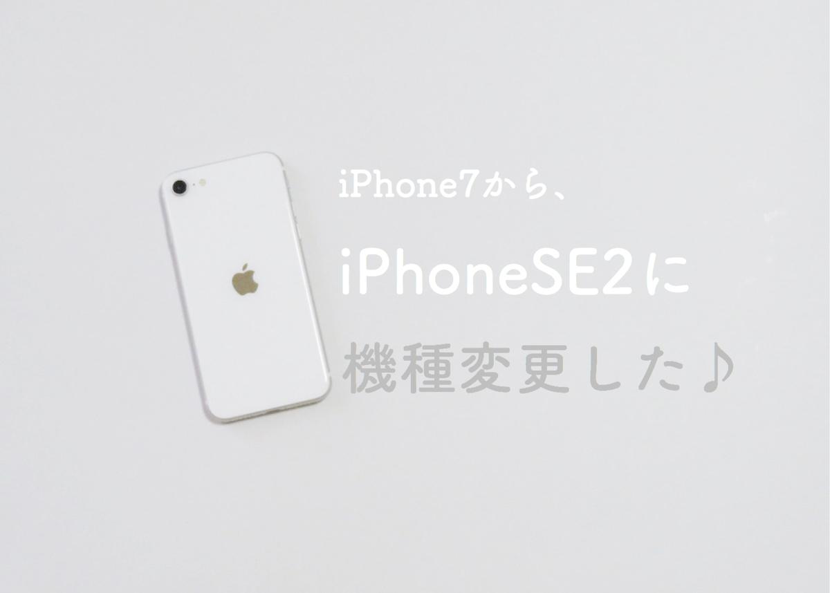 f:id:wakuwaku-v:20200818161023j:plain