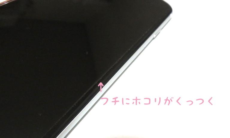 f:id:wakuwaku-v:20200825150518j:plain