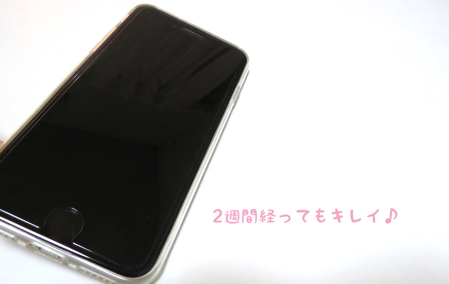 f:id:wakuwaku-v:20200825150714j:plain