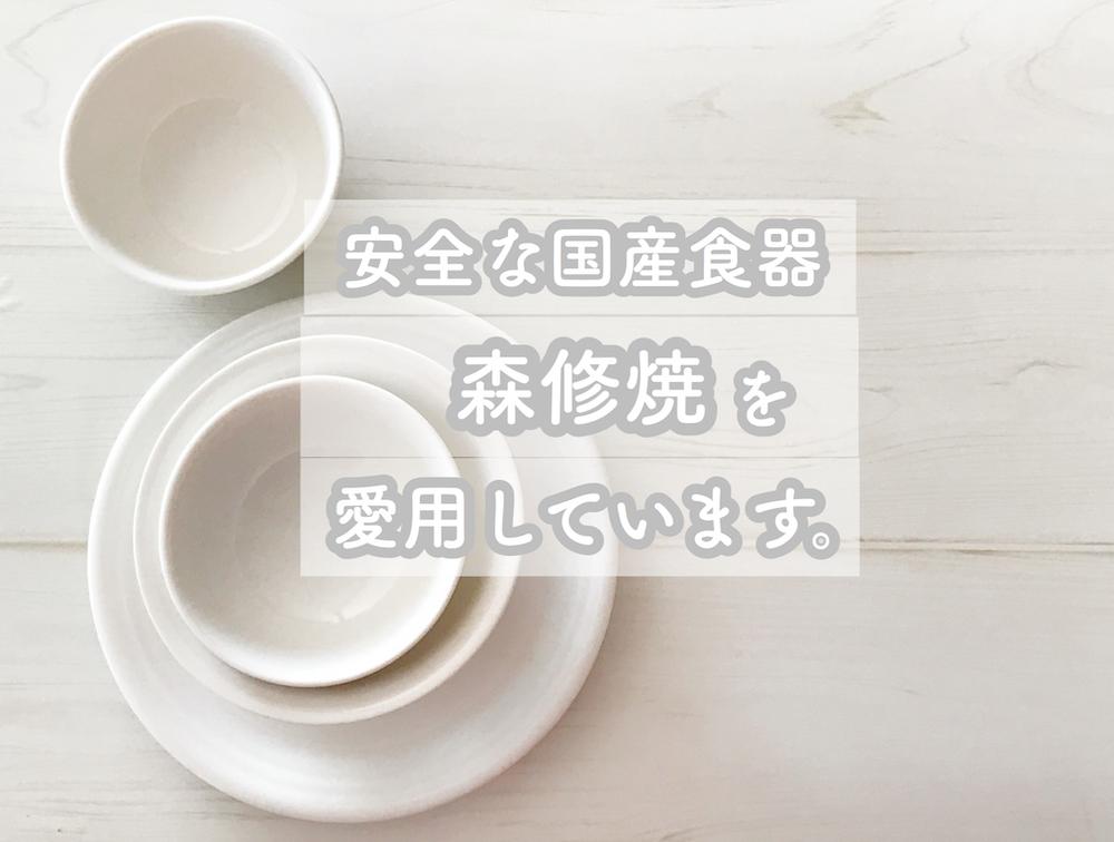 f:id:wakuwaku-v:20200826154453j:plain