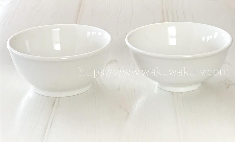 f:id:wakuwaku-v:20200826154457j:plain