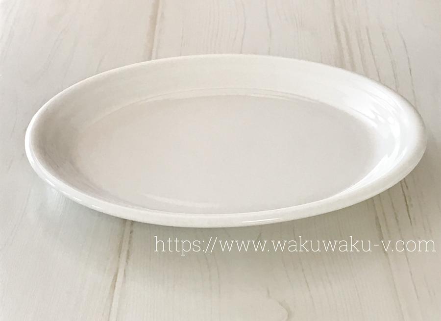 f:id:wakuwaku-v:20200826154501j:plain