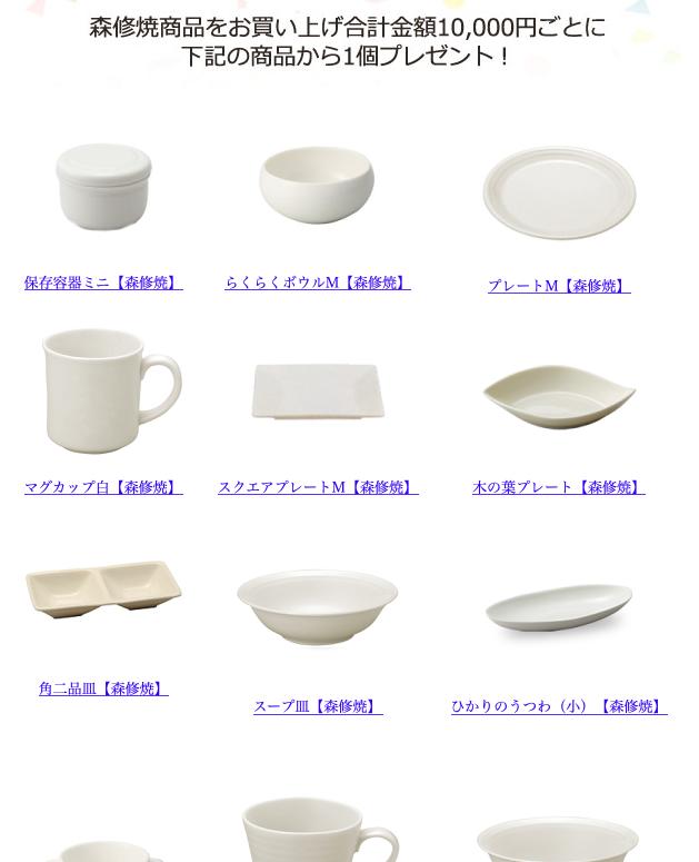 f:id:wakuwaku-v:20200908165952p:plain