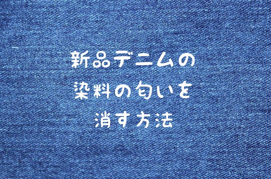 f:id:wakuwaku-v:20201130172650p:plain