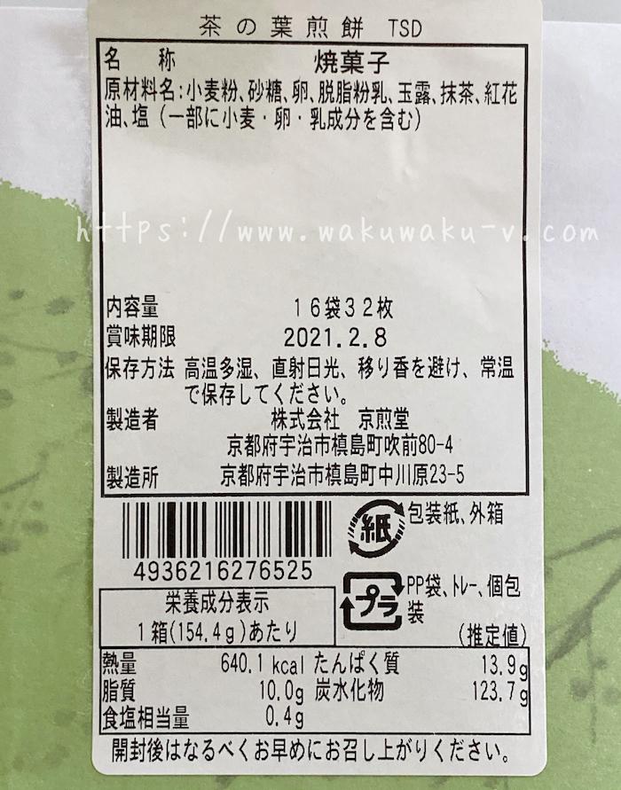 f:id:wakuwaku-v:20201204133453j:plain