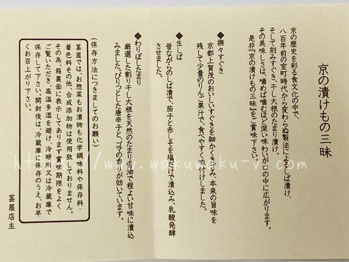 f:id:wakuwaku-v:20201204133456j:plain