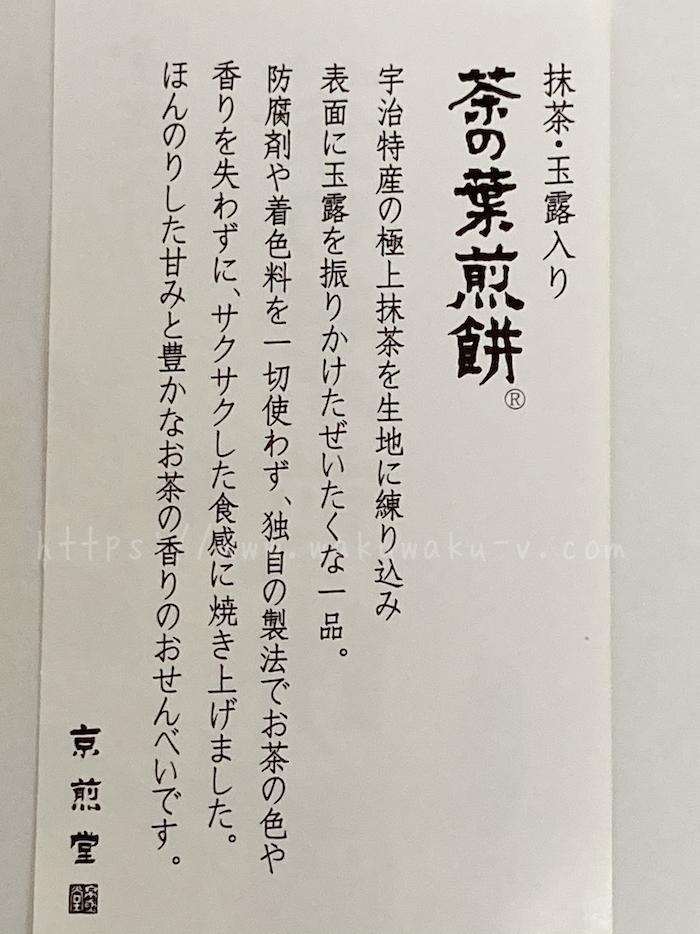 f:id:wakuwaku-v:20201204133500j:plain