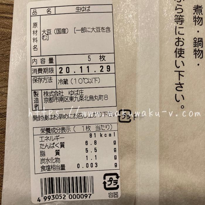 f:id:wakuwaku-v:20201204133508j:plain