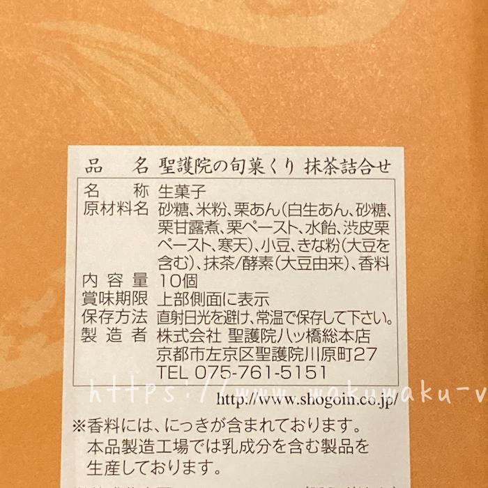 f:id:wakuwaku-v:20201204133518j:plain
