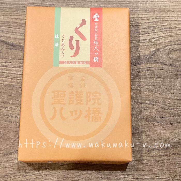 f:id:wakuwaku-v:20201204133523j:plain