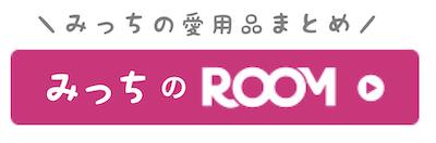f:id:wakuwaku-v:20201215173337j:plain