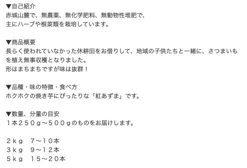 f:id:wakuwaku-v:20201222155200p:plain