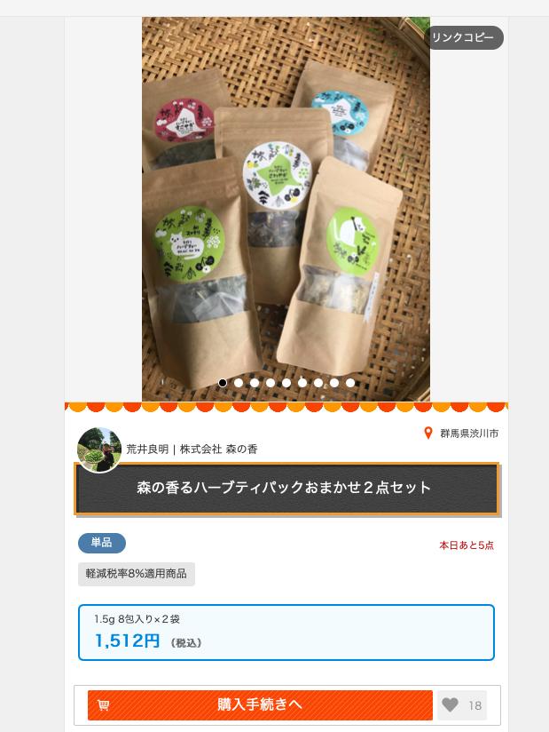 f:id:wakuwaku-v:20201222163357p:plain