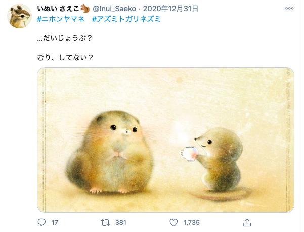 f:id:wakuwaku-v:20210104171502p:plain