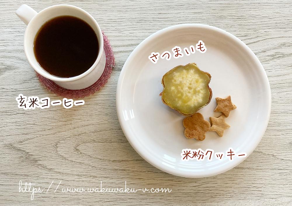 f:id:wakuwaku-v:20210104173924j:plain