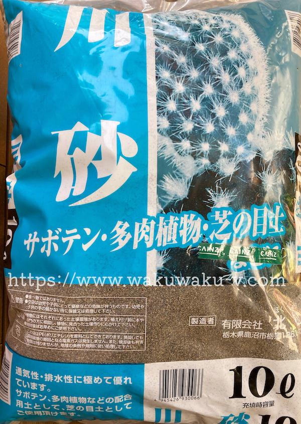 f:id:wakuwaku-v:20210517160812j:plain