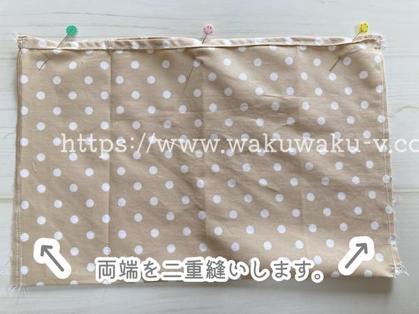 f:id:wakuwaku-v:20210517160820j:plain