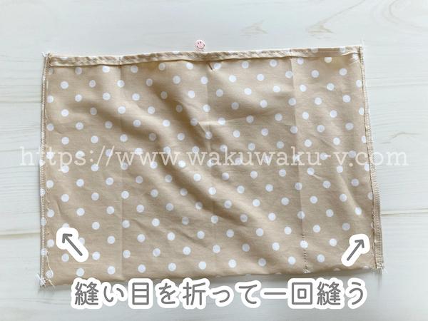 f:id:wakuwaku-v:20210517160823j:plain