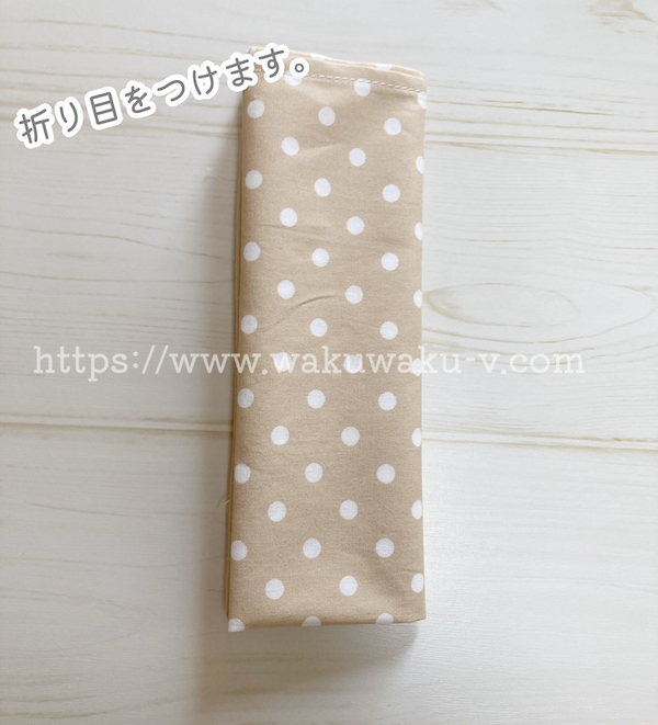 f:id:wakuwaku-v:20210517160830j:plain