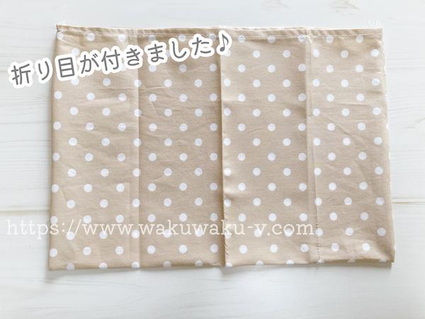 f:id:wakuwaku-v:20210517160834j:plain