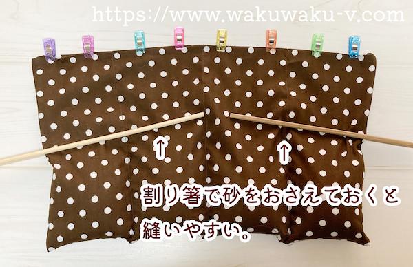 f:id:wakuwaku-v:20210517160858j:plain