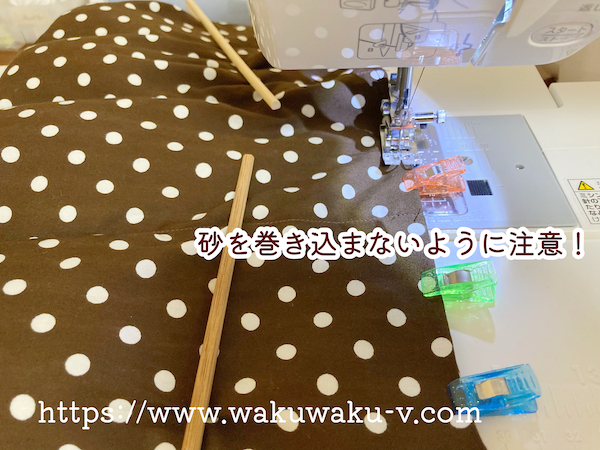 f:id:wakuwaku-v:20210517160905j:plain