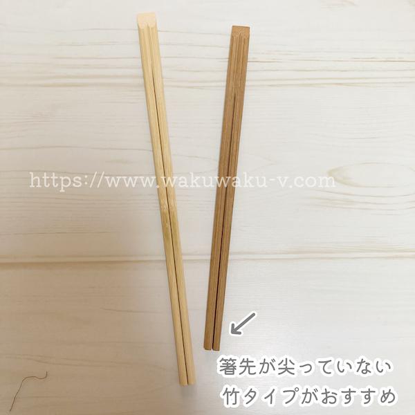 f:id:wakuwaku-v:20210517160909j:plain