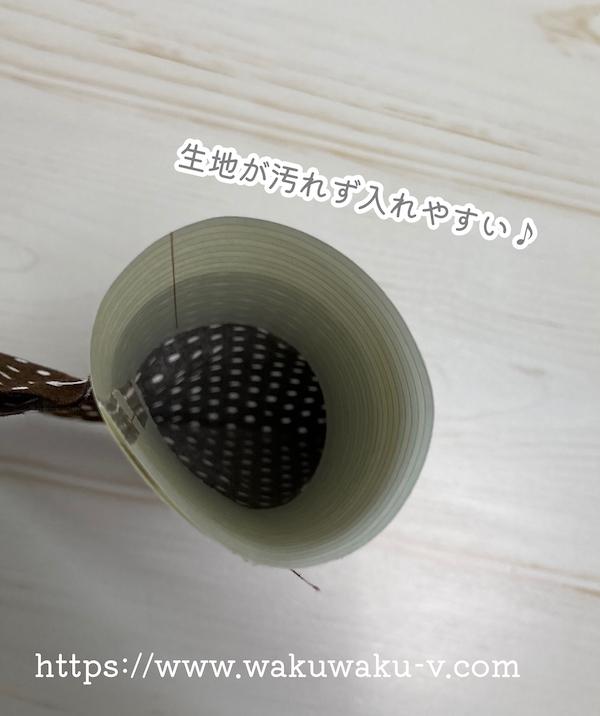 f:id:wakuwaku-v:20210517160920j:plain