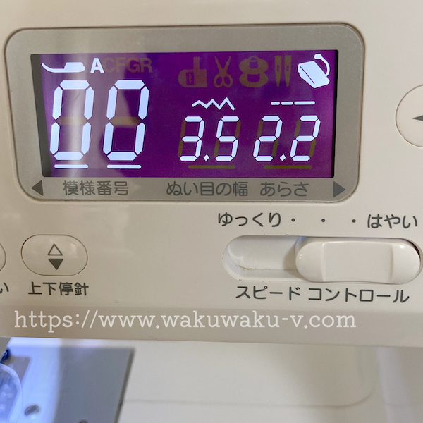 f:id:wakuwaku-v:20210517160923j:plain