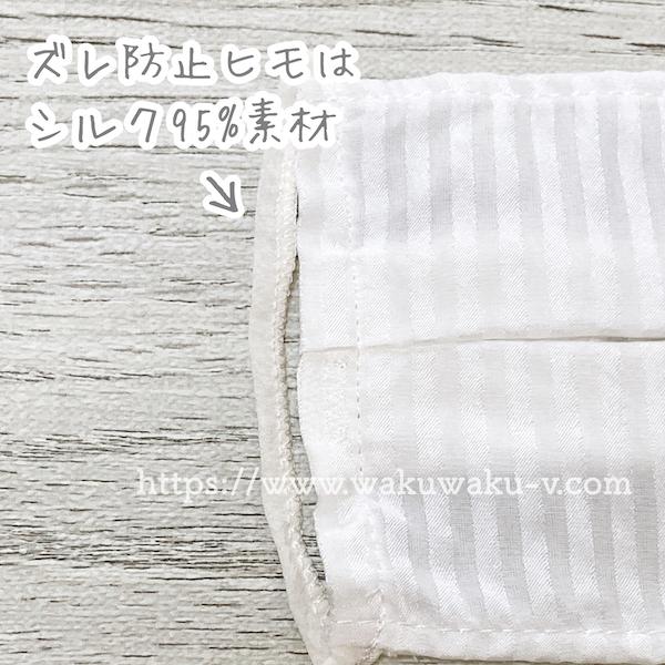 シルク インナーマスク  マスクフィルター おすすめ 絹