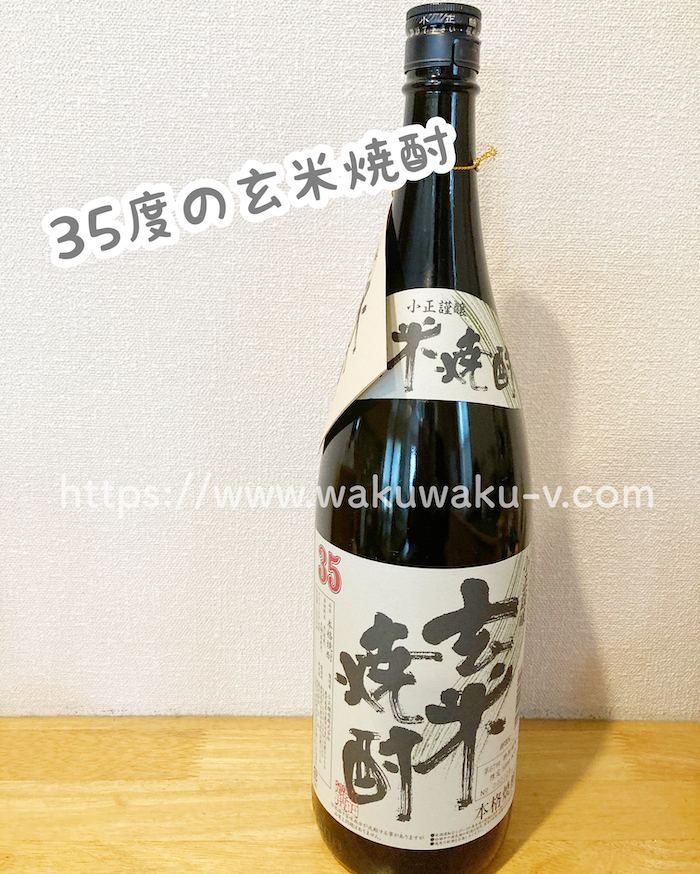 f:id:wakuwaku-v:20210924111330j:plain