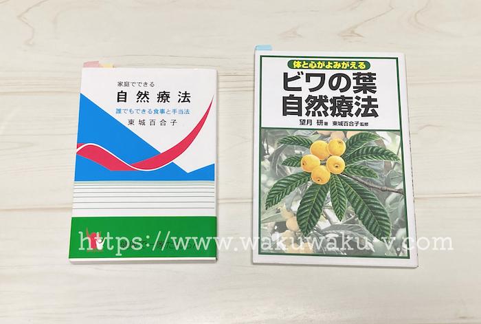 f:id:wakuwaku-v:20210928112943j:plain
