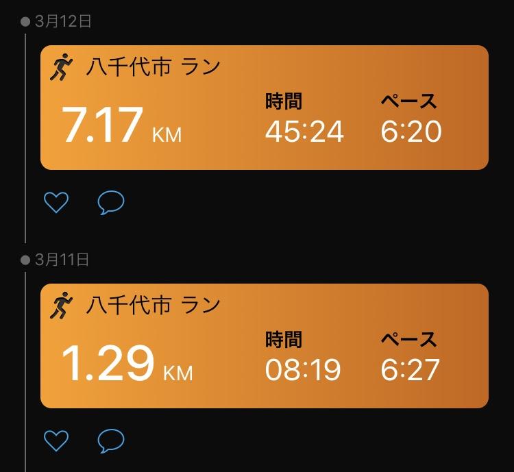 f:id:wakuwaku60:20200314183909j:plain