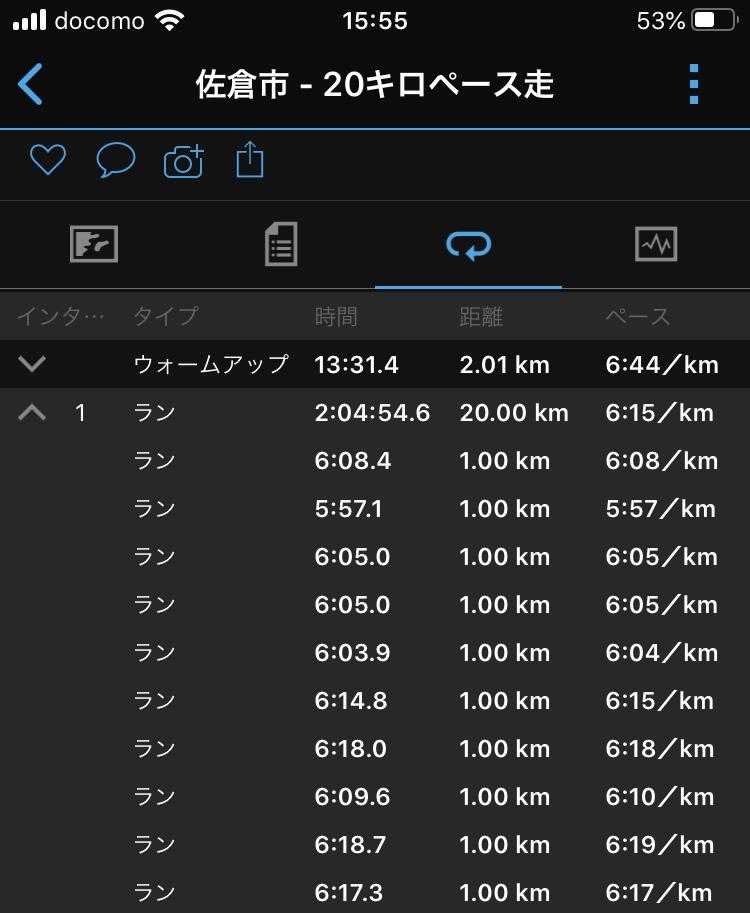 f:id:wakuwaku60:20200315155544j:plain