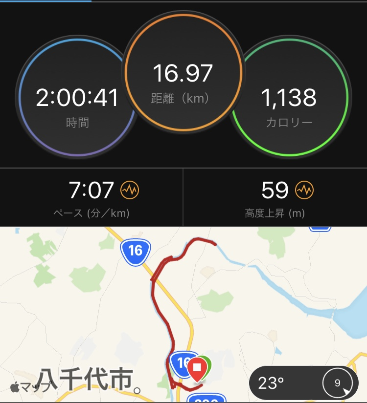 f:id:wakuwaku60:20200524193140j:plain