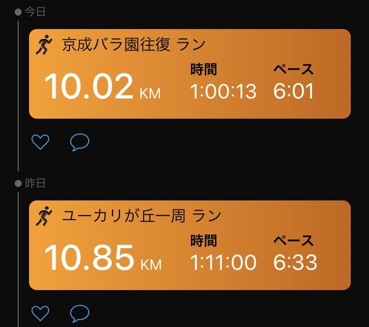 f:id:wakuwaku60:20200628211433j:plain