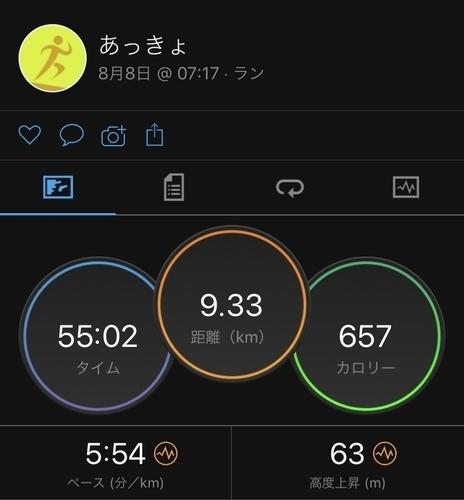 f:id:wakuwaku60:20200810162256j:plain