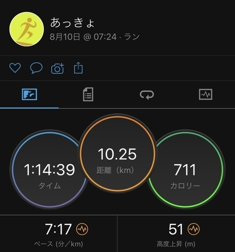 f:id:wakuwaku60:20200810162333j:plain