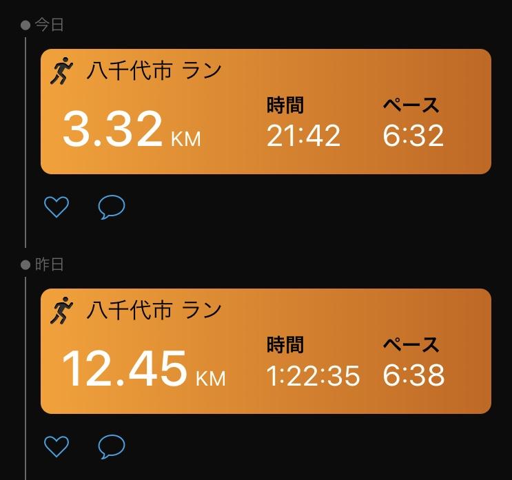 f:id:wakuwaku60:20200823154700j:plain