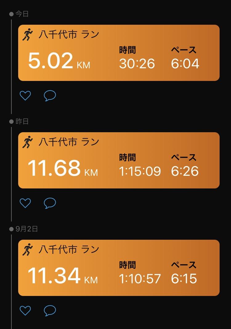 f:id:wakuwaku60:20200906111403j:plain
