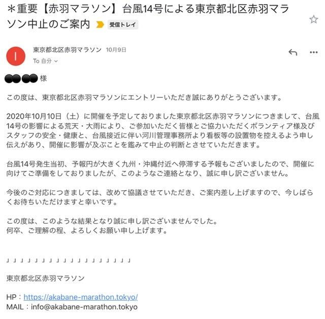 f:id:wakuwaku60:20201010112733j:plain
