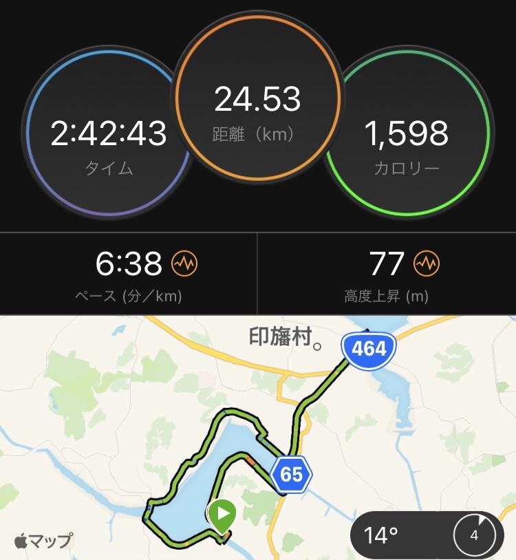 f:id:wakuwaku60:20201108185148j:plain