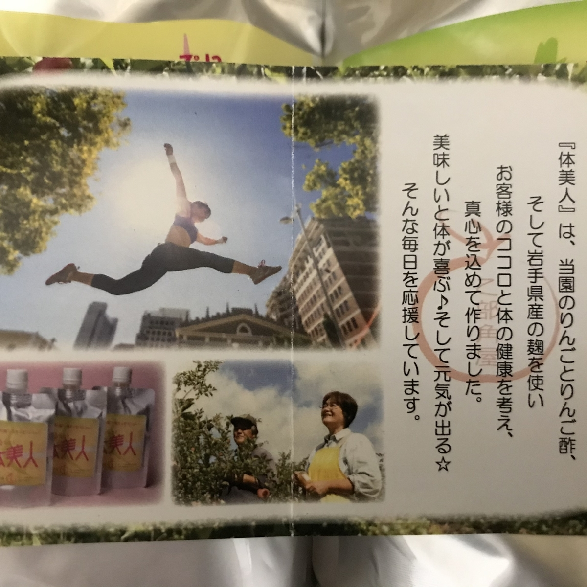 f:id:wakuwaku60:20201112202929j:plain