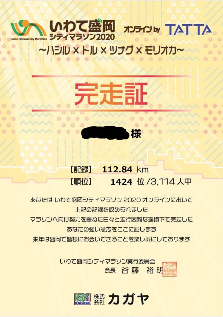 f:id:wakuwaku60:20201112203706j:plain