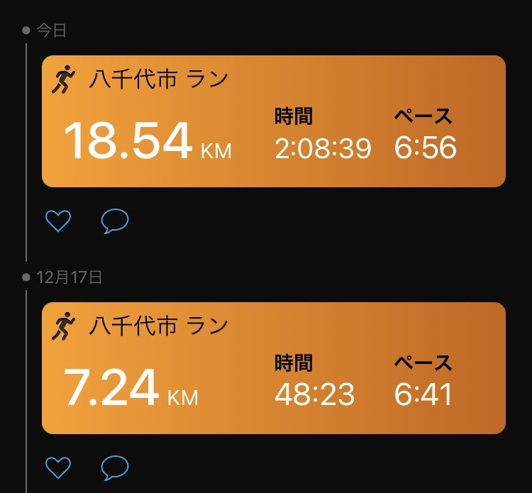 f:id:wakuwaku60:20201220160716j:plain