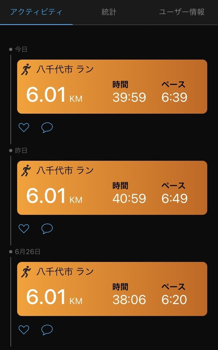 f:id:wakuwaku60:20210628174035j:plain