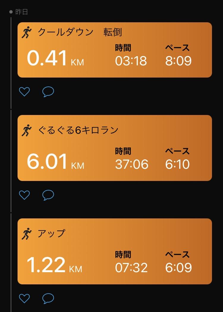 f:id:wakuwaku60:20210727084225j:plain