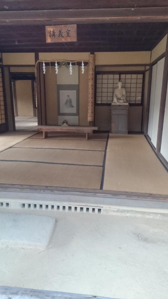 f:id:wakuwaku77777:20180104184202j:plain
