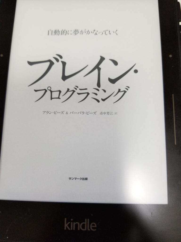 f:id:wakuwaku77777:20180212153016j:plain