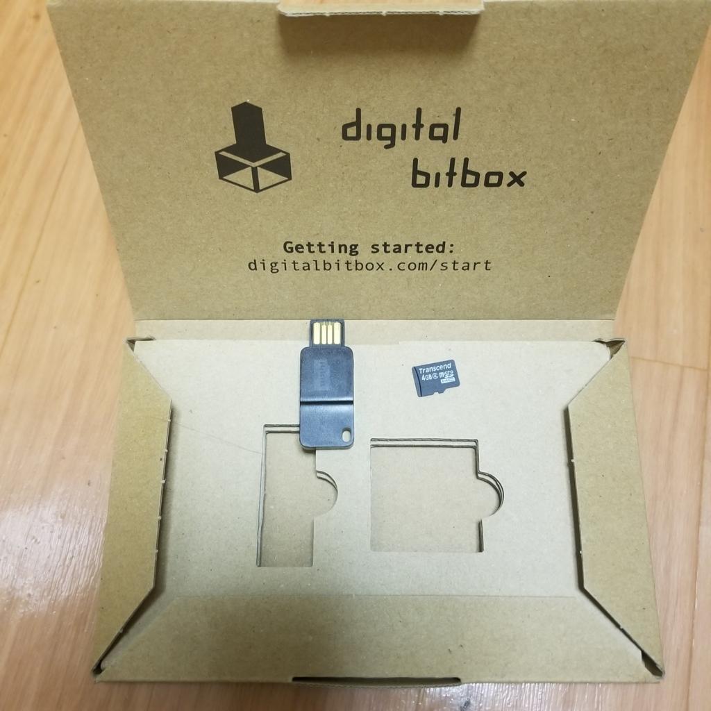 """<img src=""""デジタルビットボックス""""alt=デジタルビットボックス digitalbitbox>"""